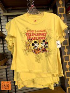 MMRR T shirt 1